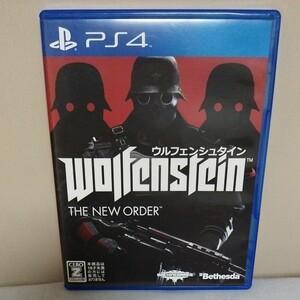 PS4 ウルフェンシュタイン ザ・ニューオーダー