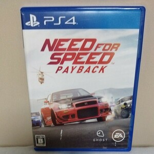 PS4  NEED FOR SPEED PAYBACK ジャケいたみ ニード・フォー・スピード ペイバック