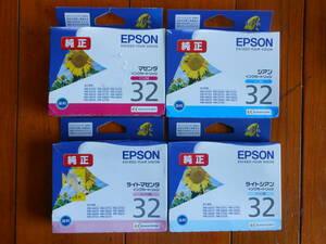 【純正】EPSON IC-32・4色 期限切れ