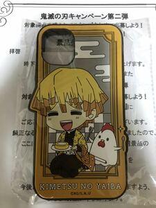 我妻善逸 鬼滅の刃 ローソン スマホケース iPhone11ケース iPhoneケース 当選品 ゴールドクーポン利用で800円