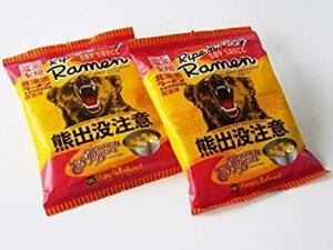 北海道ラーメン 本生熟成乾燥麺 熊出没注意 醤油味 2袋 セット