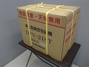 06-16458 新品 ダイワ 真空包装機 DPV-21ST 業務用 卓上型 真空 包装機 食材 料理 鮮度 真空パック 保存 冷蔵 保管 100V 保持 テイクアウト