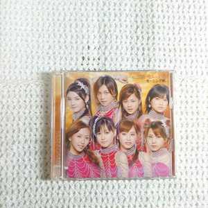 モーニング娘。 歩いてる 初回生産限定盤A CD+DVD #EY5124