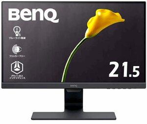 【新品】BenQ ベンキュージャパン 21.5インチ ワイド 液晶ディスプレイ(1920x1080/D-Sub15Pin/HDMI/スピーカー/LED/VAパネル) GW2280