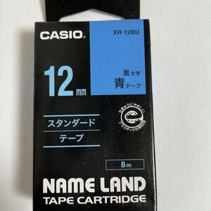 カシオ ネームランド スタンダードテープ 12mm XR-12BU 黒文字青テープ バーコード4971850123651