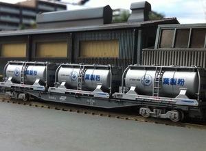 ☆ 完成品 UT20A 小麦粉専用タンクコンテナ3個セット 1円スタート