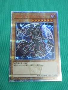 遊戯王 20CP-JPS01 20thシークレット ブラック・マジシャン ①