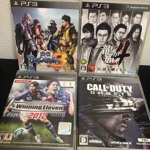 龍が如く4 コールオブデューティ ゴースト 等 まとめ売り まとめて PS3