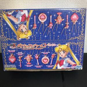 美少女戦士セーラームーン ダイキャストチャーム2 ピンクアンティークver.