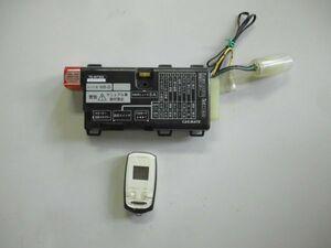 カーメイト TE-W7300 エンジンスターター 温度センサー付き 動作確認済み