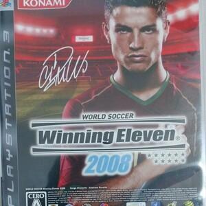 ワールドサッカーウイニングイレブン2008 PS3