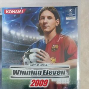 ワールドサッカー ウイニングイレブン 2009 PS3