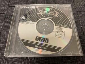 SS体験版ソフト デカスリート DEC ATHLETE 体験版 セガサターン SEGA Saturn DEMO DISC サンプル版 非売品 送料込み not for sale