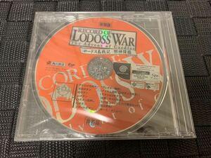DC体験版ソフト ロードス島戦記 邪神降臨 未開封 LODOSS WAR 非売品 ドリームキャスト SEGA セガ 角川書店 ESP DEMO DISC DREAMCAST