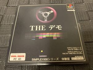 PS体験版ソフト SIMPLE1500シリーズ THE デモ プレイステーション PlayStation DEMO DISC 非売品 SLPM80472 D3PUBLISHER not for sale