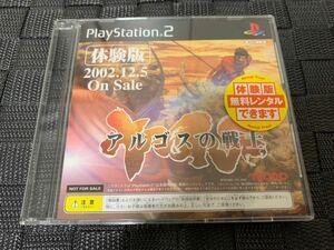 PS2体験版ソフト アルゴスの戦士 体験版 プレイステーション TECMO PlayStation DEMO DISC TSUTAYA レンタル版 SLPM61036 Rygar 非売品