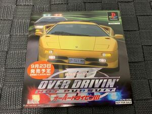 PS体験版ソフト オーバードライビンⅢ OVER DRIVIN3 体験版 非売品 Electronic Arts PlayStation DEMO DISC プレイステーション SLPM80298