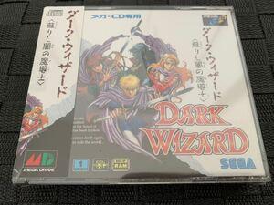 メガ・CD専用ソフト ダーク・ウィザード 蘇りし闇の魔導士 未開封品 MEGA CD セガ SEGA GENESIS CDX メガドライブ Dark Wizard 送料込み