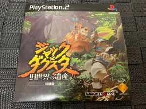 PS2体験版ソフト ジャック×ダクスター 旧世界の遺産 体験版 非売品 送料込み Jak and Daxter PlayStation DEMO DISC SONY PAPX90223