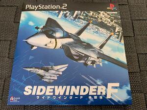 PS2体験版ソフト サイドワインダーF SIDE WINDER DEMO DISC プレイステーション PlayStation DEMO DISC PAPX90224 非売品 未開封 送料込み