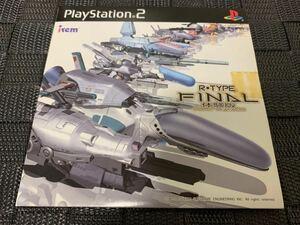 PS2体験版ソフト R-TYPE FINAL アールタイプファイナル 未開封 プレイステーション PlayStation DEMO DISC 非売品 iremアイレム SLPM60202