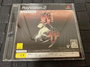 PS2店頭体験版ソフト 戦神 いくさがみ 体験版 元気 Genki 非売品 送料込み プレイステーション PlayStation DEMO DISC SLPM61132 SAMURAI