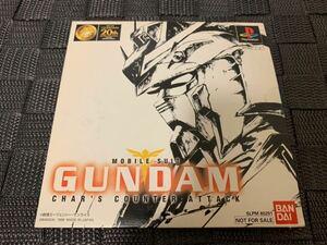PS体験版ソフト 機動戦士ガンダム 逆襲のシャア プレイステーション Gundam Char's Counterattack PlayStation DEMO DISC SLPM80291 BANDAI