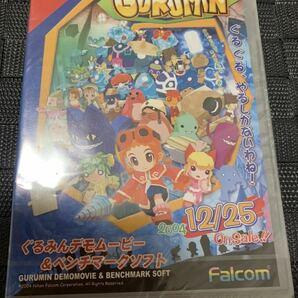PC体験版ソフト ぐるみん GURUMIN 日本ファルコム Falcom 未開封 非売品 送料込み DEMO DISC not for sale 英雄伝説 軌跡 イース
