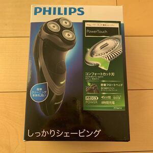 フィリップス パワータッチ 電気シェーバー 回転刃 3ヘッド PT764/14