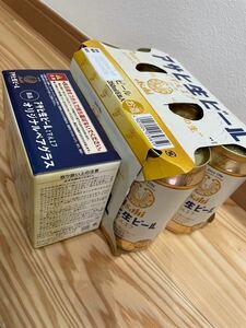 アサヒ生ビール缶 6本+ グラス