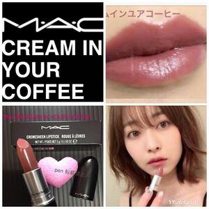 クリームインユアコーヒー 大人気カラー MAC リップ 口紅