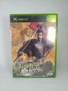 【XBOX】 信長の野望 嵐世記 XBOX ソフト