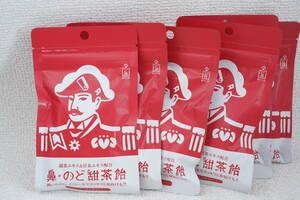 ◆森下仁丹  鼻・のど甜茶飴 38g×6袋◆管理番号6