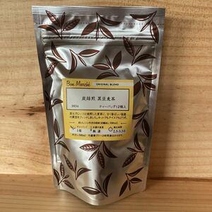 ルピシア ボンマルシェ 炭焙煎 黒豆麦茶  ティーバッグ12個入 賞味期限2022.4月