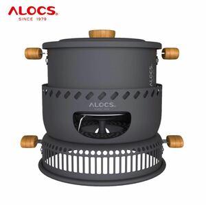 Alocs アウドドア 防風 クッカーセット バーナーコンロ OD缶変換アダプター フルー