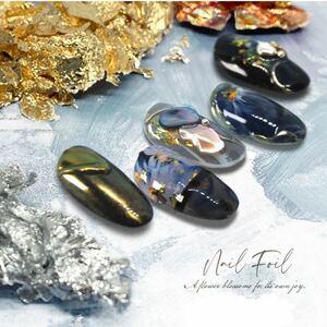 『新品 ホイルネイル ニュアンスネイル 金箔・銀箔(2色)セット』