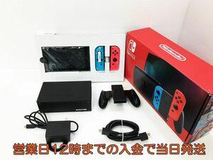 【1円】新型 Nintendo Switch 本体 スイッチ Joy-Con(L) ネオンブルー/(R) ネオンレッド 初期化・動作確認済み 1A0702-0947yy/F4