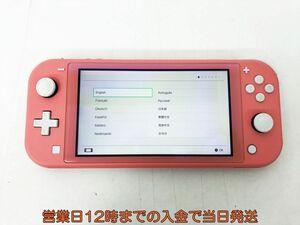 【1円】任天堂 Nintendo Switch Lite 本体 コーラル ニンテンドースイッチライト 動作確認済 ピンク EC44-234jy/F3