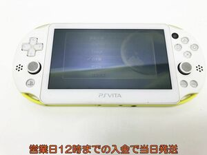 【1円】PlayStation Vita Wi-Fiモデル ライムグリーン/ホワイト (PCH-2000ZA13) ゲーム機本体 初期化動作確認済み 1A0771-4266e/F3