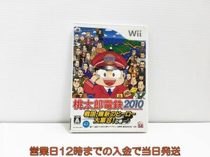 Wii 桃太郎電鉄2010 戦国・維新のヒーロー大集合!の巻 ゲームソフト 1A1015-439sy/F8