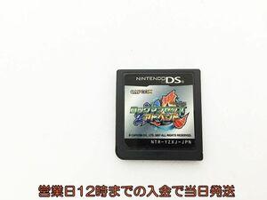 DS ロックマンゼクス アドベント ニンテンドー ゲームソフト 1Z017-1067ck/F8