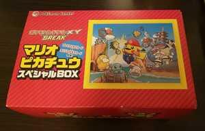 ポケモンカードゲームXY BREAK マリオピカチュウスペシャルBOX マリオ ピカチュウ ポケモンカード プロモ