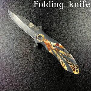 フォールディングナイフ 3D加工がお洒落なハンドルの折り畳みナイフ 匿名配送