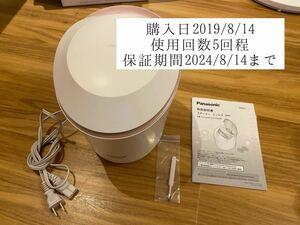 【値下げ中】EH-CSA99-P Panasonic パナソニックスチーマーナノケア