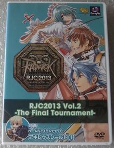 DVD■ラグナロクオンライン RJC2013 Vol.2 -The Final Tournament-