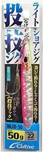 22 ピンクD オーナー(OWNER) メタルジグ WJB-50 投技ジグ50 No.31991 22 ピンクD