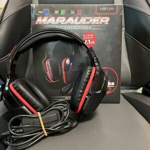 PS4対応 ヘッドセット 7.1ch バーチャルサラウンド ゲーミングヘッドセット バイブレーション機能付き