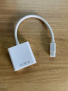 Vodaview PCモニタ対応 MiniDisplayPort to VGA変換アダプタ 白