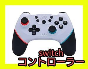 【 switch 】 大人気! switch コントローラー ゲーム 任天堂