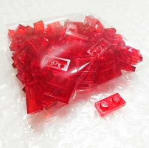100個 1×2 赤 透明 クリア プレート  未組立 未使用 LEGO レゴ レゴブロック 部品 パーツ